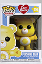 Pop CareBears FunshineBox